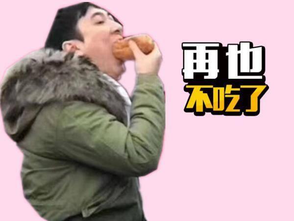 吃热狗[网络流行词]
