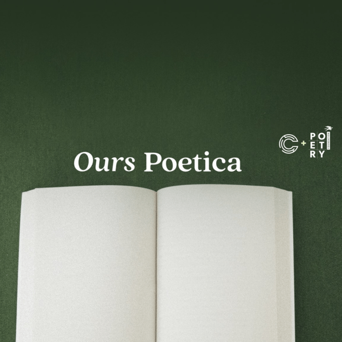 Blank pages of an open book below the title Ours Poetica, a new poetry video series from the Poetry Foundation and Complexly.