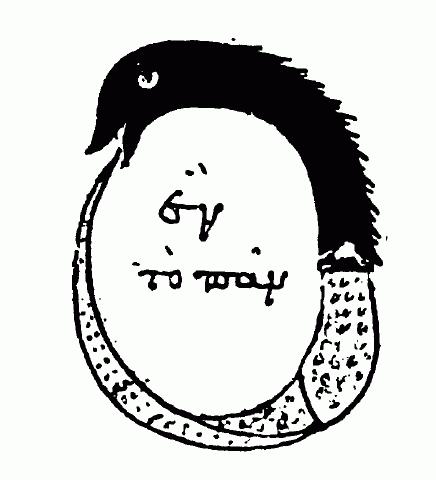 Alchemical ouroboros illustration