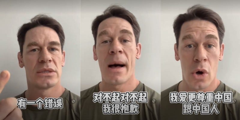 John Cena apologizes to Chinese fans for calling Taiwan a country | Taiwan  News | 2021-05-25 13:28:00