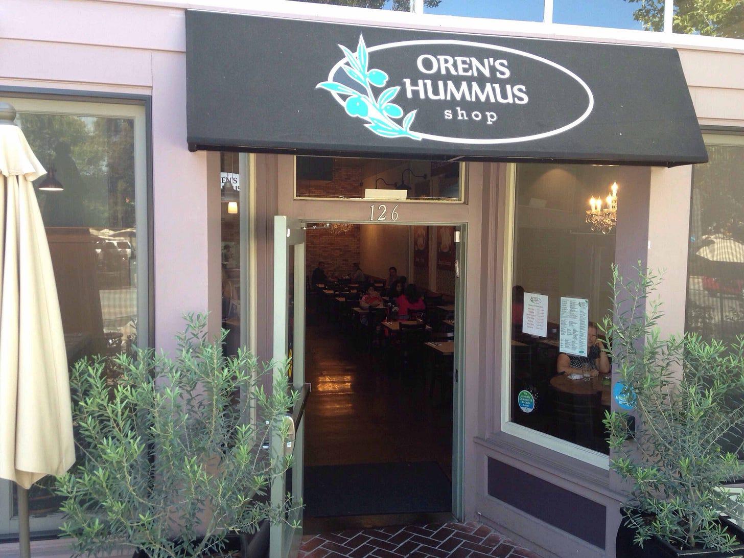 Oren's Hummus Shop, Mountain View, Mountain View   Zomato