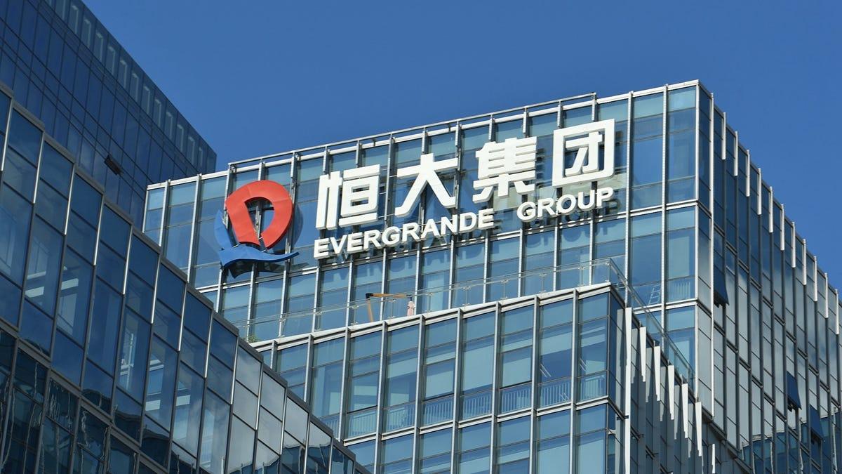 Understanding China's Evergrande Crisis – Forbes Advisor