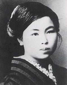 Photo of Misuzu Kaneko.