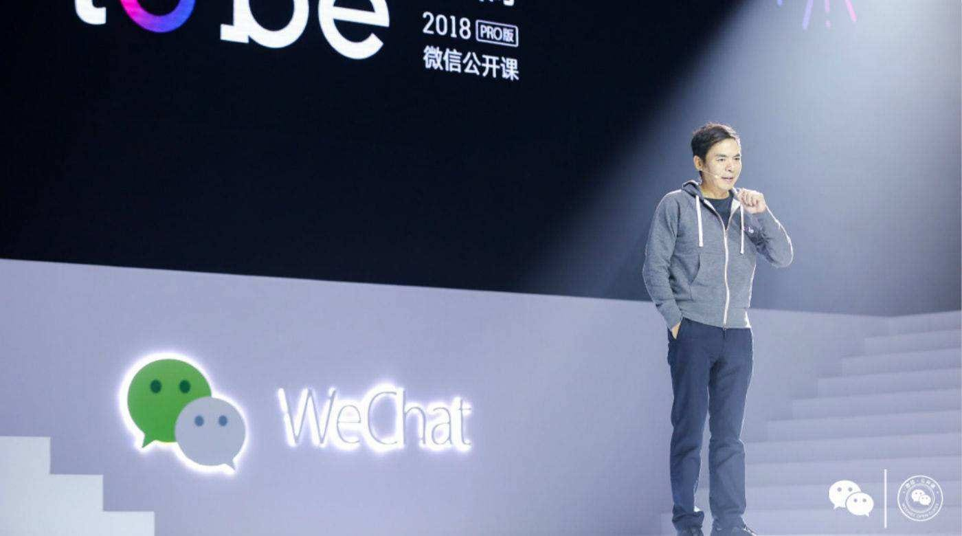 Allen Zhang: WeChat Prepared to Explore the Offline World