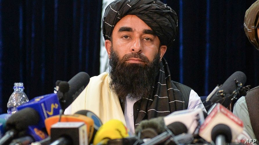Media Rights Groups Demand Help for Afghan Journalists | Voice of America -  English