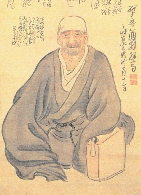 portrait sketch of Matsuo Bashō.
