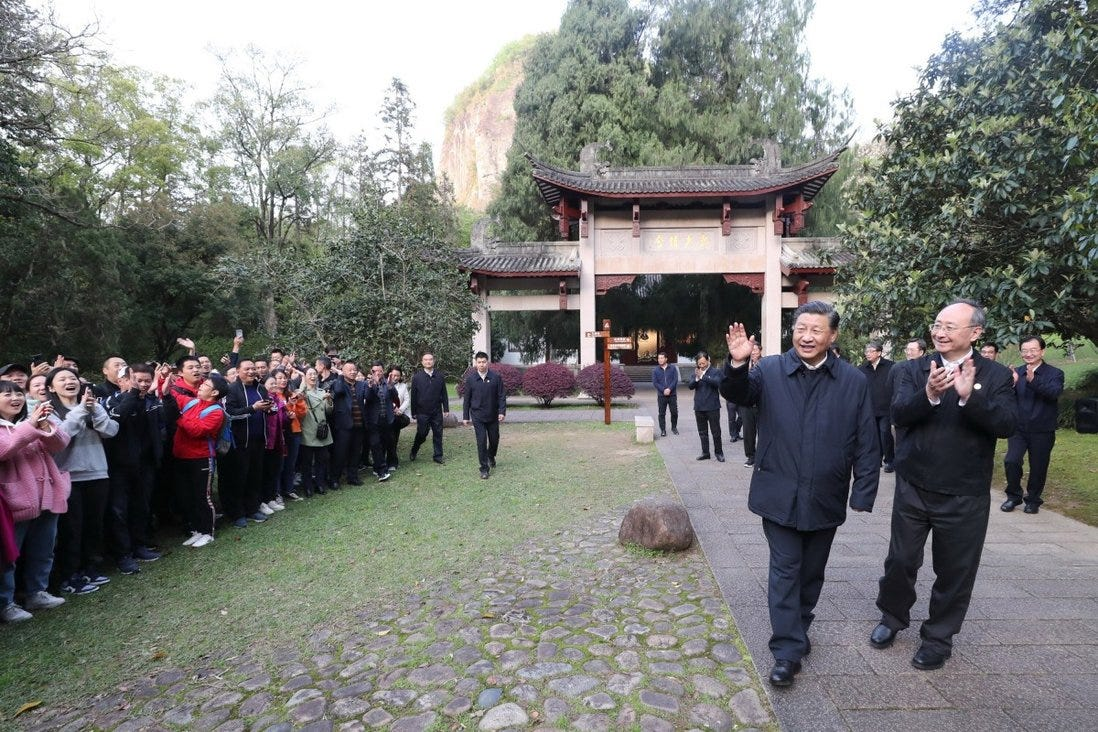 President Xi Jinping visits a park in Fujian dedicated to philosopher Zhu Xi. Photo: Xinhua