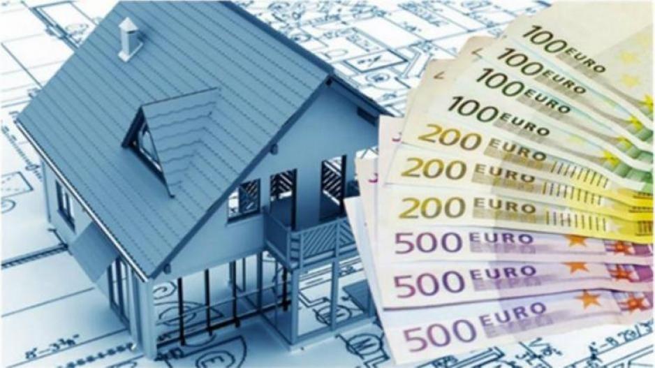 Στεγαστικό δάνειο προϋποθέσεις - LTA Solutions