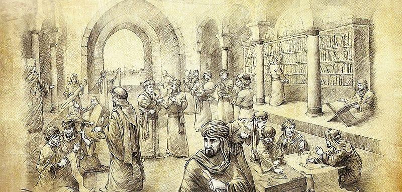 File:House of Wisdom(Bayt al-Hikma).jpg
