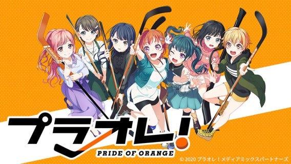 PuraOre! Pride of Orange: Smile Princess - QooApp Game Store