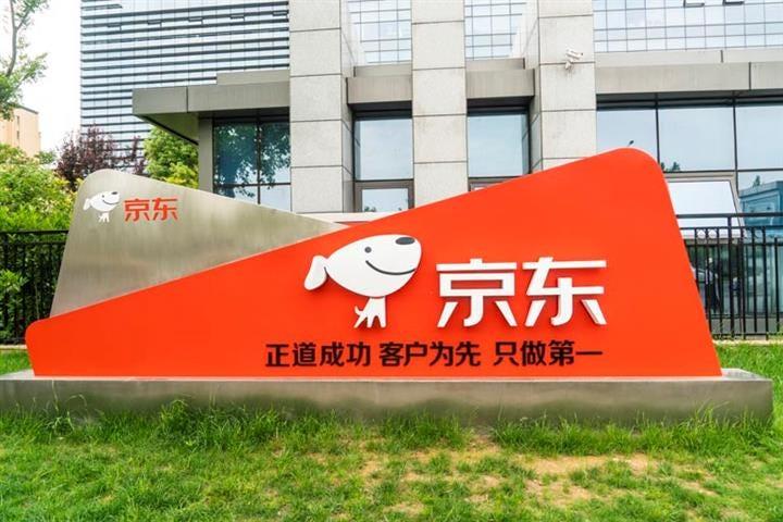 JD.Com Affiliate to Set Up Showcase Digital Farm in China's Hubei Province