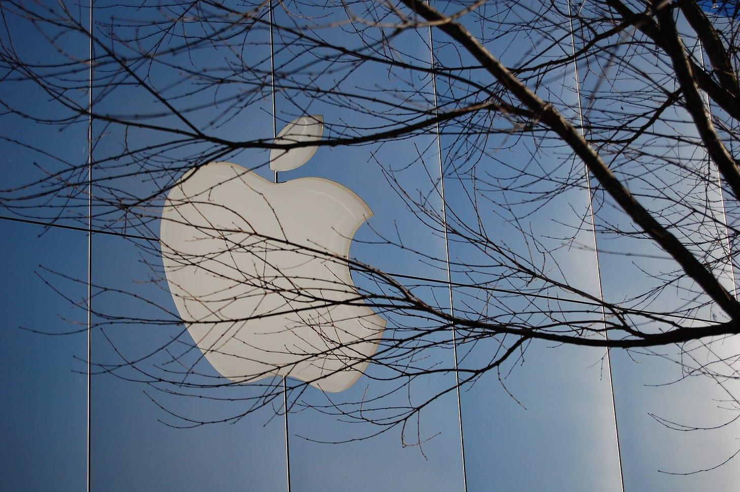 Apple logo on building