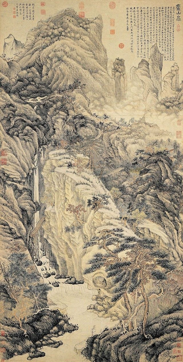 Image result for shen zhou lofty mountain