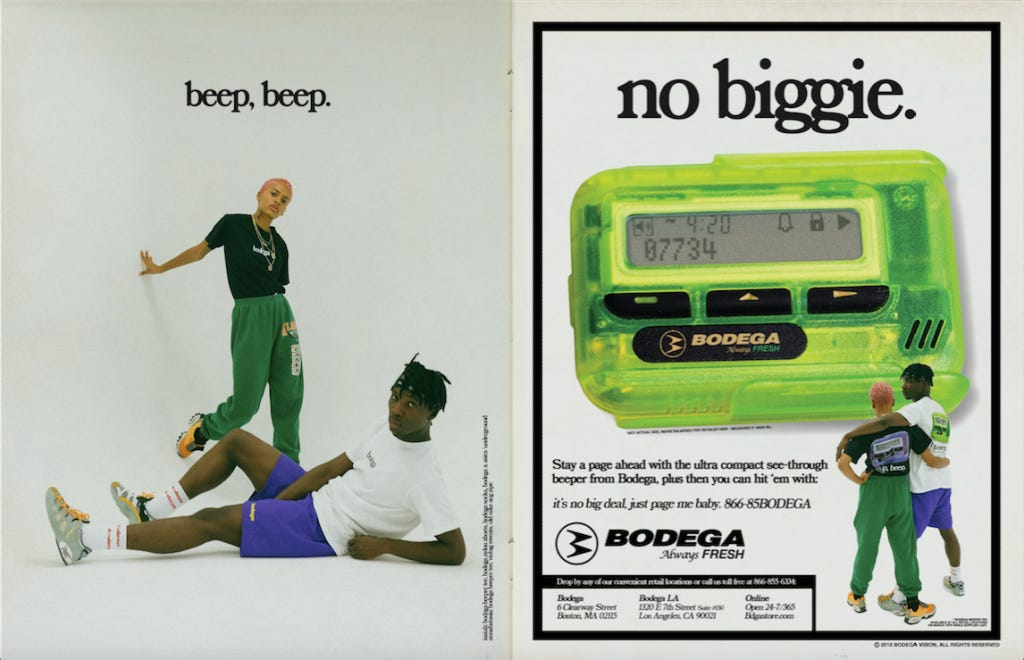 Made You Look: Bodega Debuts '90s-inspired campaign | Cassius | born  unapologetic | News, Style, Culture