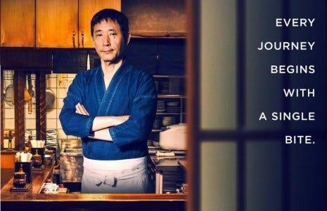 "MIDNIGHT-DINER-TOKYO-STORIES ""Midnight Diner: Tokyo Stories"": prelibatezze notturne giapponesi"