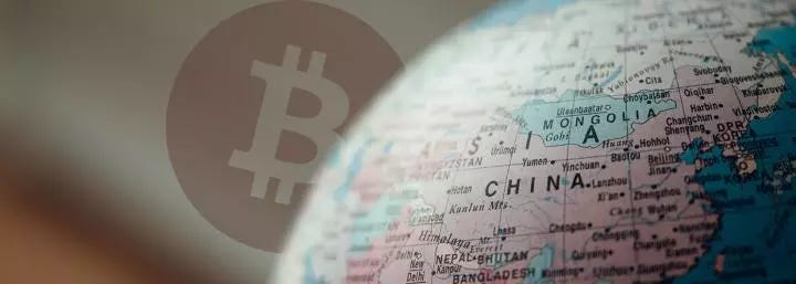 Billionaire investors: Bitcoin rally fueled by US-China currency war and tension in Hong Kong