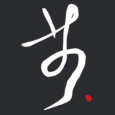 Chinese Characteristics