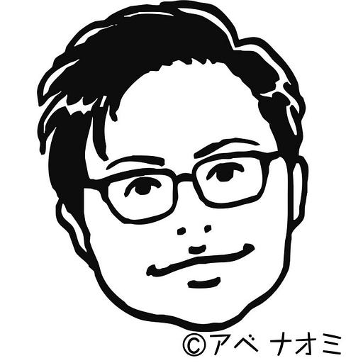 片元彰(ぽぽ)