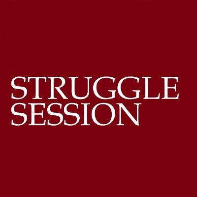 Struggle Session