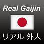 Real Gaijin
