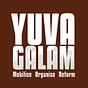 Yuva Galam