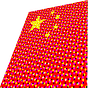 China Research Group News
