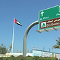 Israel Gulf Report