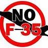 Cancel the F-35