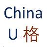 * China U *