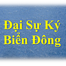 South China Sea Weekly Newsletter