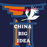 China BIG Idea by Shirley Yu