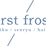first frost Newsletter