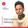 大山's Newsletter