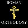 Roman Orthodoxy