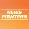 News Fighters Newsletter