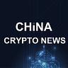 China Crypto News