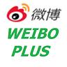 Wen's Weekly Weibo Plus
